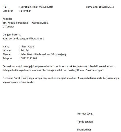 Contoh Surat Ijin Tidak Masuk Sekolah by Contoh Surat Izin Tidak Masuk Kerja Contoh Now