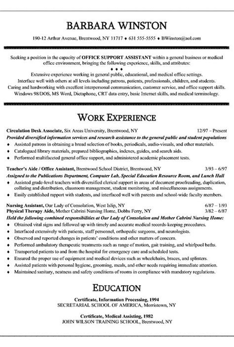 Administrative Assistant Office Resume by Office Assistant Resume Exles Assistant