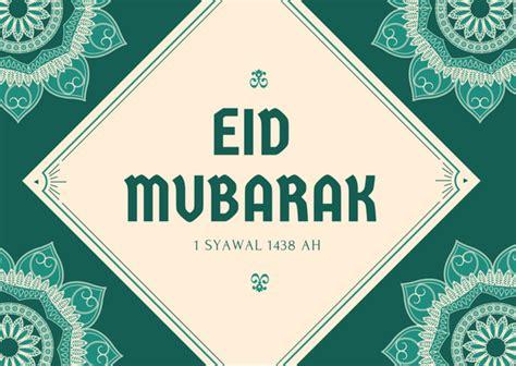 eid al fitr cards maker design  custom eid