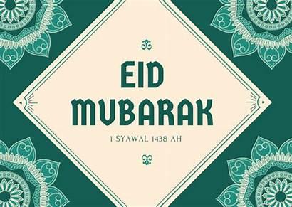 Eid Mubarak Al Fitr Cards Canva Card