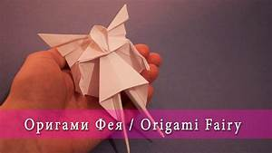 How To Make Origami Fairy Wings