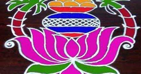 bhogi telugu calendar bhogi sankranti date andhra pradesh