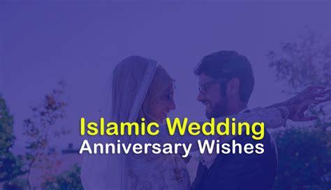 islamic anniversary wishes  couple happy anniversary