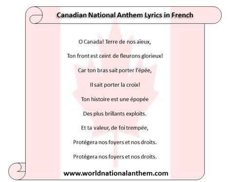 canadian national anthem lyrics  french