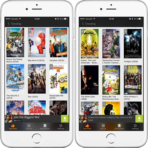 moviebox app for android box app free free softwares