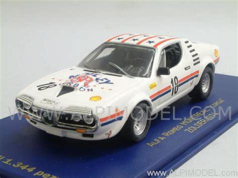 m4 Alfa Romeo Montreal Corsa #18 Zolder 1974 (1/43 scale ...