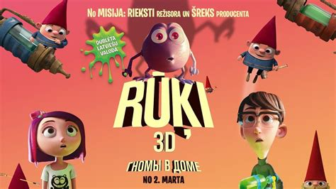 RŪĶI / Gnome Alone - trailer (Dublēta latviešu valodā ...