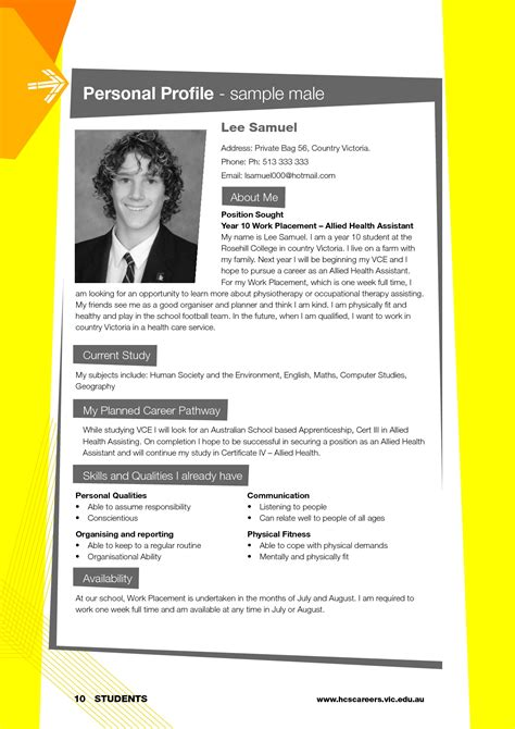 Profile Template Personal Profile Format Sle Brave100818