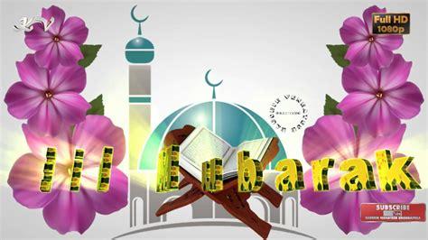 eid mubarak happy eid wisheswhatsapp videogreetings