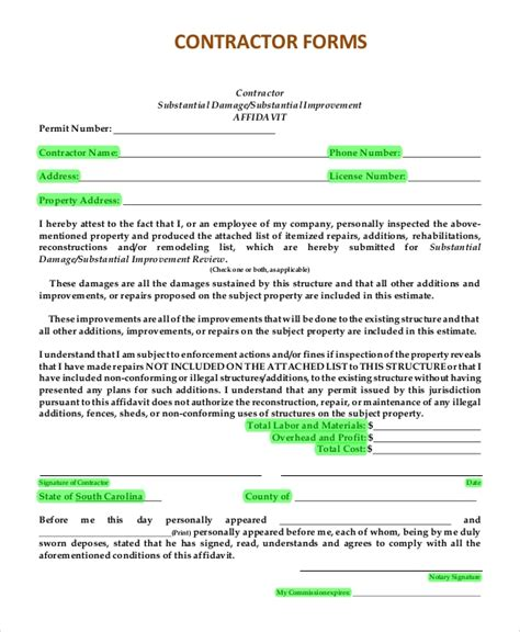 sample estimate forms   ms word