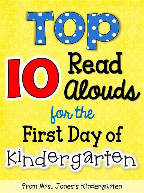 top 10 read alouds for the day of k mrs jones s 199 | Slide1
