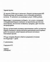 как подать резюме в налоговую инспекцию г белорецк через интернет