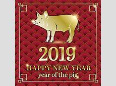 2019 Capodanno cinese Anno del maiale Oro su rosso