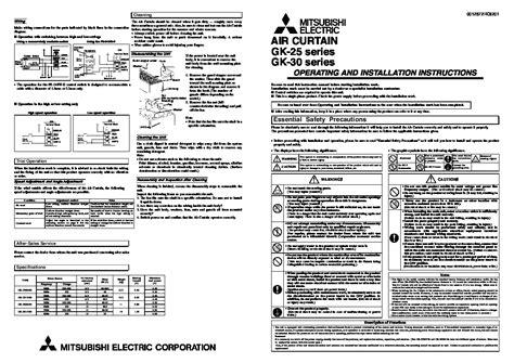 Berner Air Curtain Wiring Diagram by Air Curtain Installation Manual Curtain Menzilperde Net