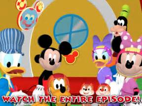 Mickey Mouse Clubhouse Road Rally