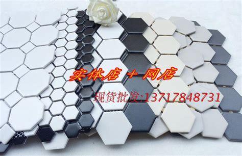 tapie de cuisine mosaique hexagonale blanche