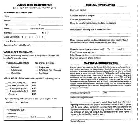 youth trip registration form template invitation