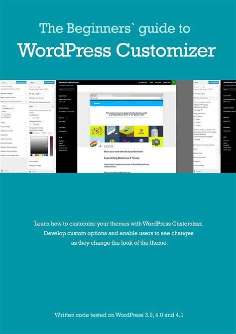 beginners guide  wordpress customizer  ebooks