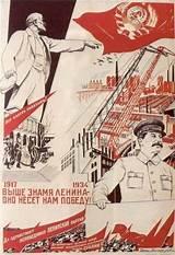 Lire une Affiche de Propagande - Intellego.fr