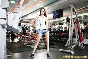 Как лучше и быстро похудеть