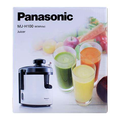 panasonic juicer mj h100 naheed pk