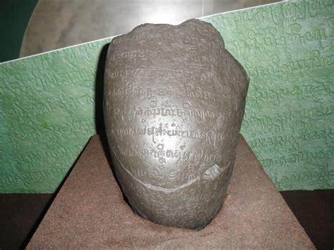 museum sriwijaya prasasti prasasti tinggalan sriwijaya