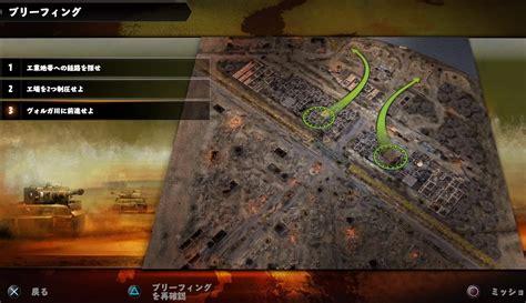 サドン ストライク 4 攻略
