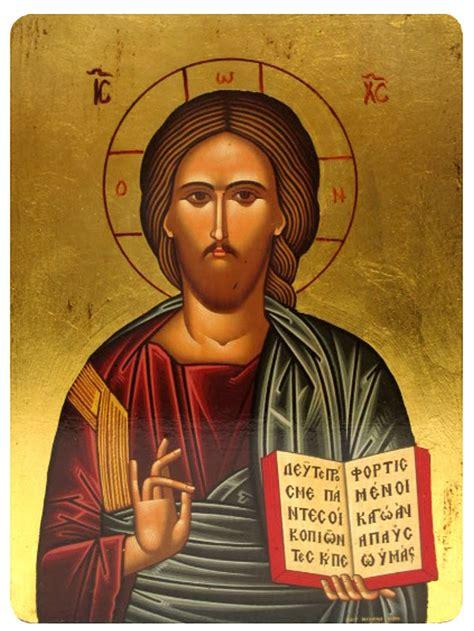 hari raya tuhan yesus kristus raja semesta alam