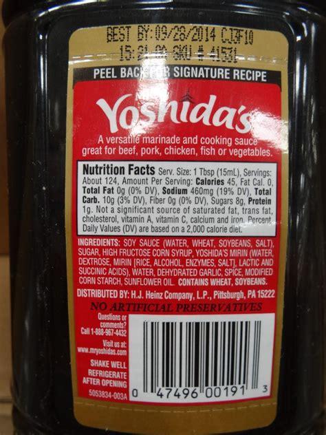 Yoshida's Gourmet Cooking Sauce