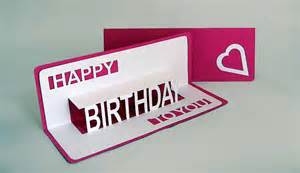 card invitation design ideas pop out birthday cards unique and simple design collection for