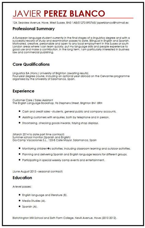 cv sample  international students myperfectcv