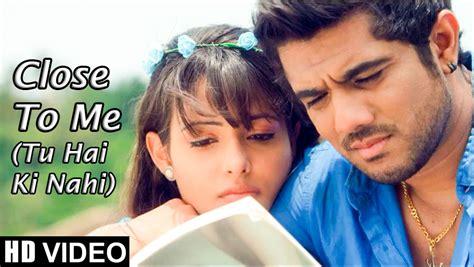 Tu Hai Ki Nahi Full Mp3 Song Download Ankit Tiwari Roy