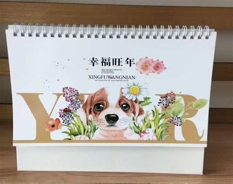 office depot desk calendars 2018 cute desk calendar 2018 hostgarcia