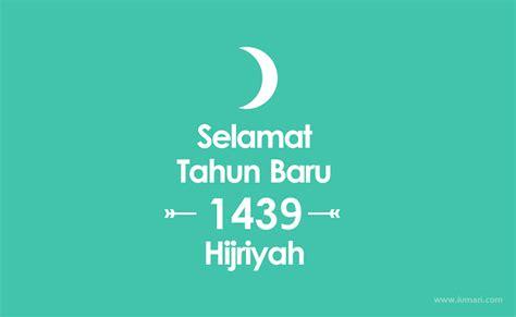 Jika Wanita Tidak Datang Bulan Download Kalender 1439 Hijriah Dan Contoh Design Kalender