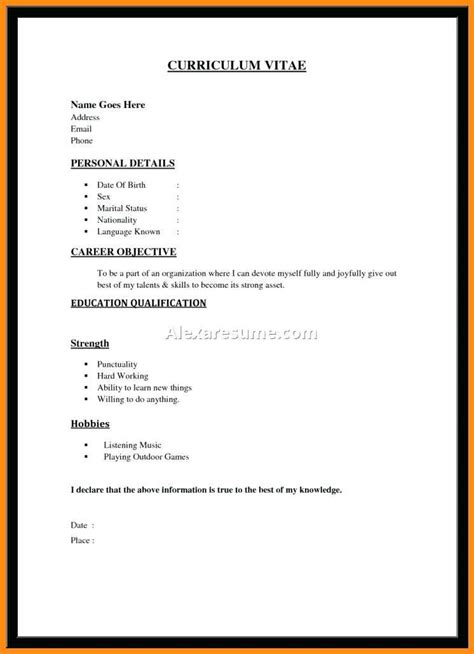 Basic Resume Exles For by Curiculum Vitae Format Of Acountant Gambarin Us