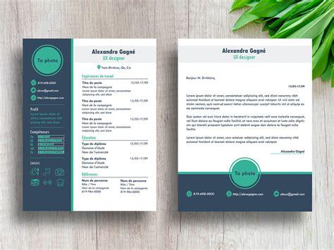 gagne resume  modern resume template  cover