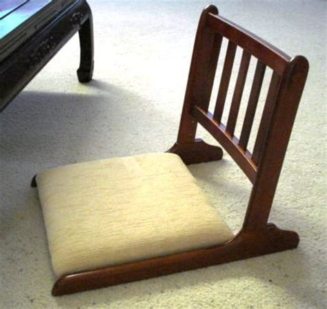 chair jp set 2 zaisu japanese style floor chairs in the uae see
