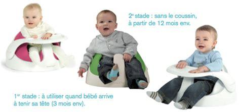 siege baby snug baby snug nouveau siège pour bébé actufraise