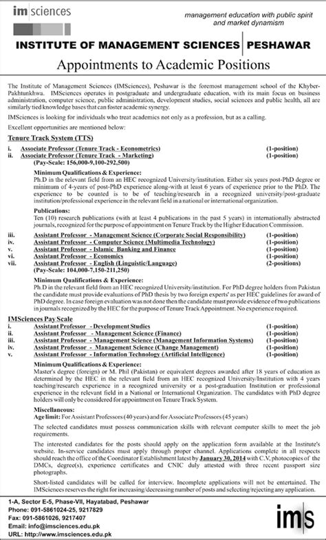 Faculty Jobs in Peshawar 2014 at Institute of Management