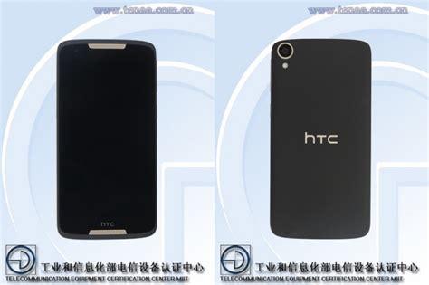 Takut Ketahuan Hamil Smartphone Misterius Htc D828w Kini Nongol Di Tenaa