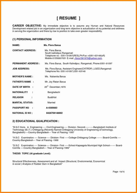 Cv Resume Sle by 5 Cv Objective Engineer Theorynpractice