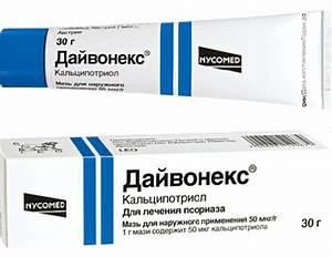 Кориодермин при псориазе отзывы