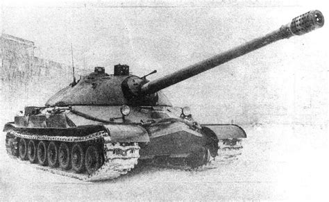 The Js-7 ( Is-7 )