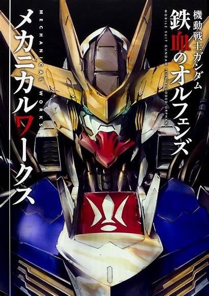 Gundam Orphans Iron Barbatos Blooded Lupus Rex