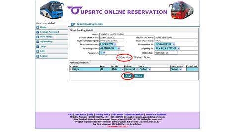 gsrtc volvo bus ticket booking wrocawski informator