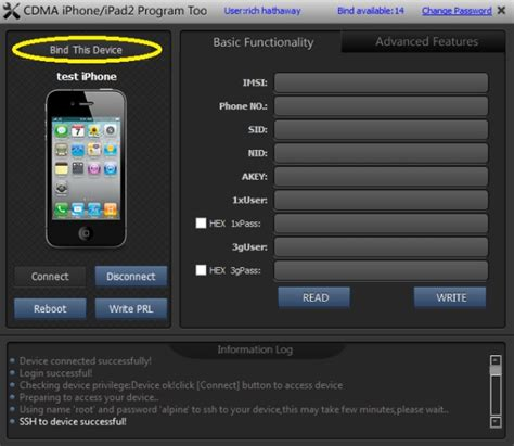 how to jailbreak an iphone 4s ios 511 untethered jailbreak for iphone 4s 4 3gs 3 2
