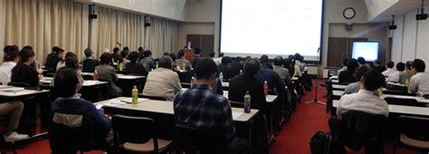 新潟 県 教育 委員 会