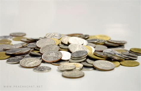 ค่าเงินบาทยังคงทรงตัวต่อ เหตุตลาดรอตัวเลขดุลบัญชีเดินสะพัด ...