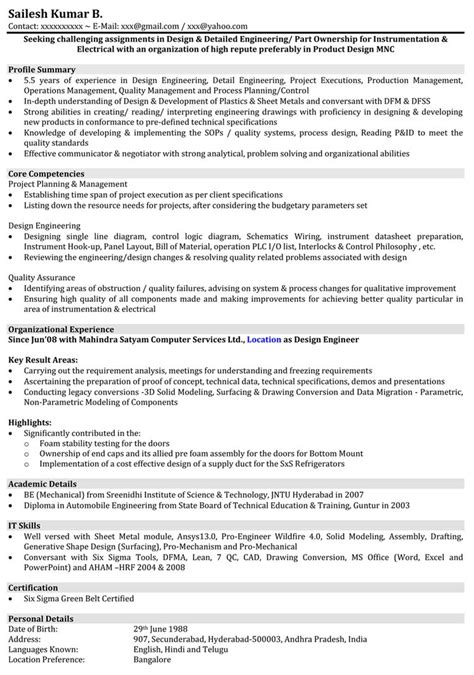 samples   quality technician resume perfect resume format