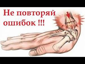 Боль в суставах кисти причины и лечение